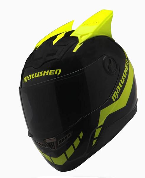 MALUSHEN мотоцикл шлем полное лицо черно-желтого цвета