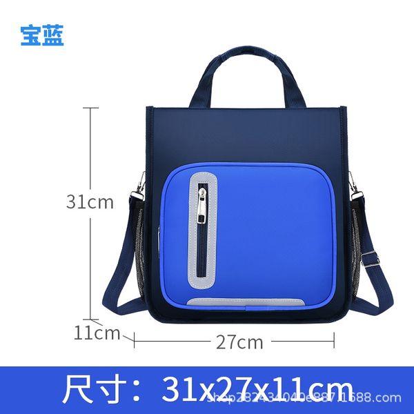 blue tutorial bag