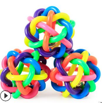 Pet Chew Toy Rubber Braided Ball Dog Cat Seven-color Bell Balls Toy Puppy Teddy Interactive Toys 5.5cm 7cm 9cm