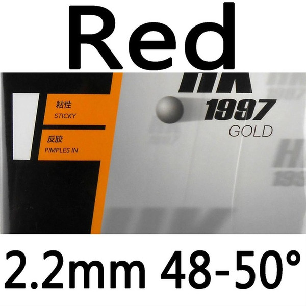 Red HK 2.2 H48-50