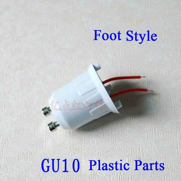 GU10 Foot Style