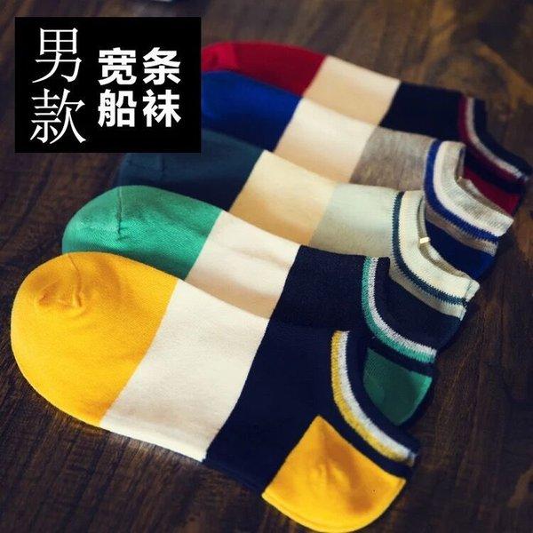 خمسة ألوان