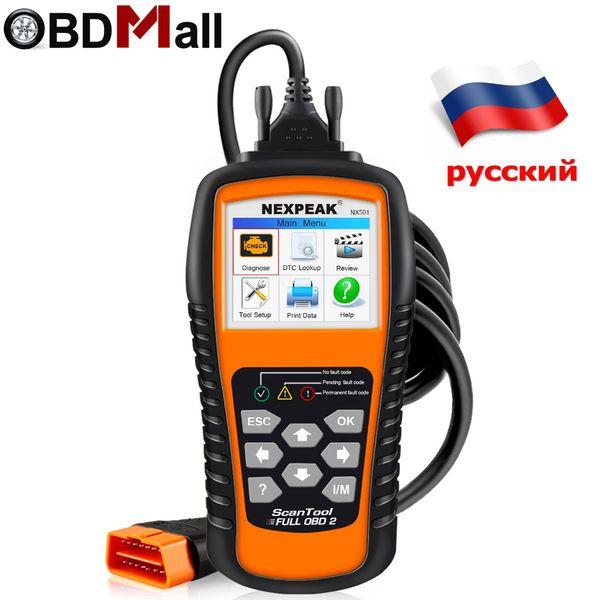 Lecteur de code des véhicules à moteur OBD 2 de scanner de diagnostic de voiture de NEXPEAK NX501 OBD2 pour BMW VAG Nissan Honda effacent le scanner des codes d'erreur OBD2