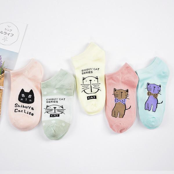 5 paires / lot chaussettes de chat en bonbon Harajuku imprimé animal mignon chaussettes femmes été nouveau drôle drôle cheville coton chaussettes chaussette pantoufles