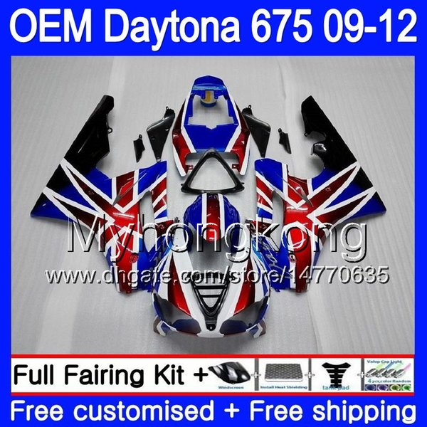 Injection For Triumph Daytona 675 09 10 11 12 Bodywork 323HM.5 Daytona-675 Daytona675 Daytona 675 hot Blue red 2009 2010 2011 2012 Fairing