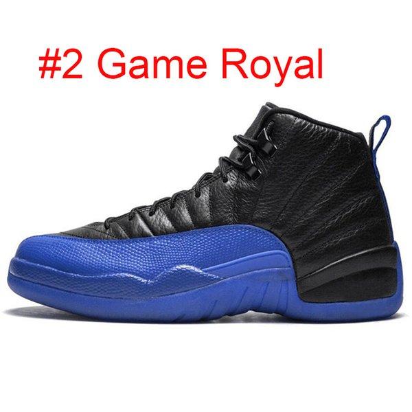 2 Game Royal