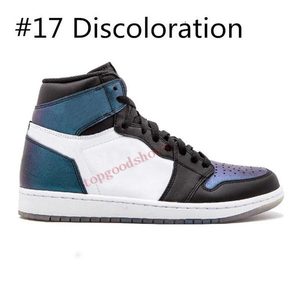 اللون 15