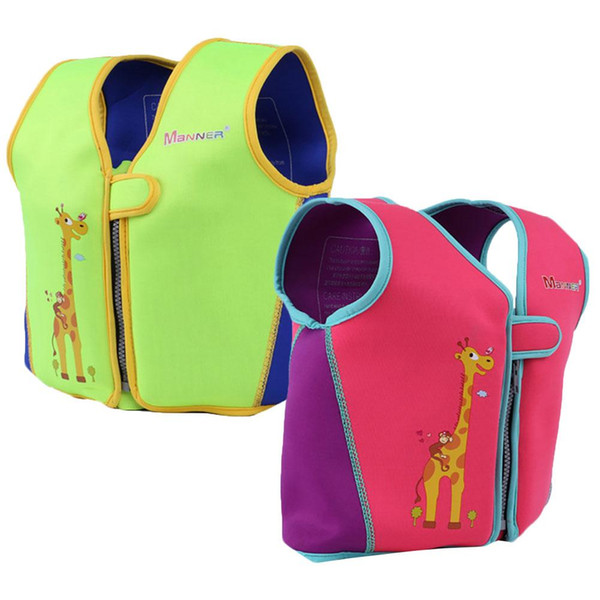 NEW Cute Giraffe Children Swimming Water Sports Buoyancy Vest Safety Life Jacket