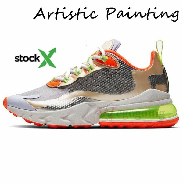 6.Artistic Painting