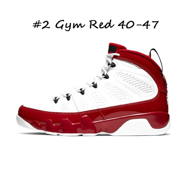 # 2 Gym Red 40-47