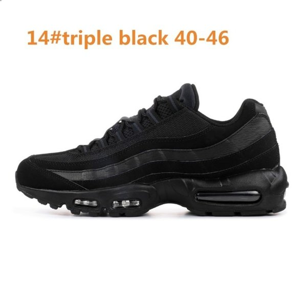 14 тройной черный 40-46