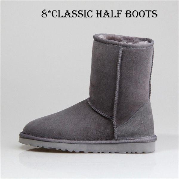 Classic Half Boots (4)