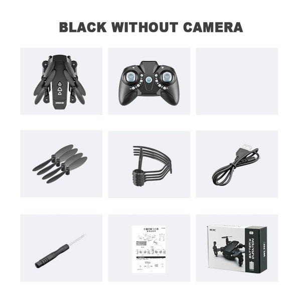 검은 색 카메라 없음