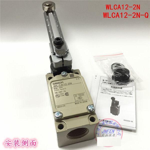 WLCA12-2N Omron Концевые выключатели хода 100% новый