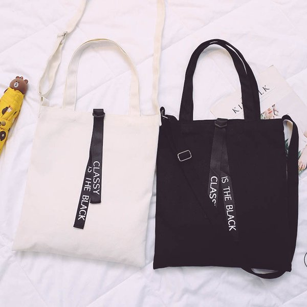 Korean version of the simple letter canvas bag men and women shoulder green art cloth bag shopping cool