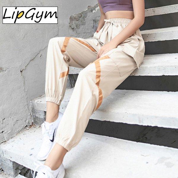 Women Sports Hallen Pants Women Gym Fitness Tights Loose Yoga Pants Sporty Women's Clothing Side Pocket Workout Sportswear