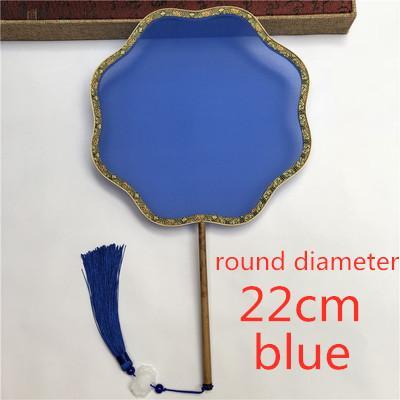baban 22cm blue