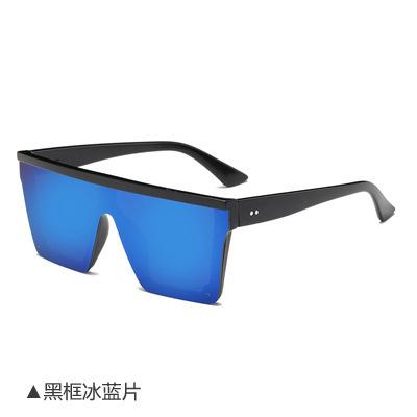 black frame ice blue slice