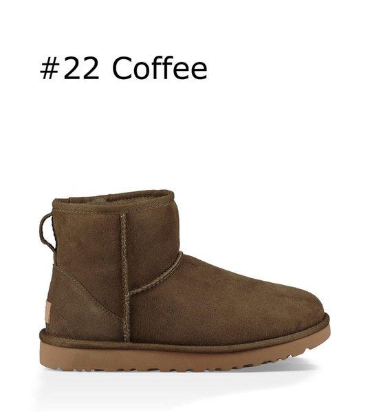 Kahve klasik mini