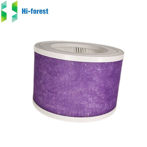 2019 Custom Cylindrical Air Filter Elements H12 Air Purifier Filter Hepa  High Efficiency Hepa Filter Air Purifier From Xmxlsheng, $12 16 | DHgate Com