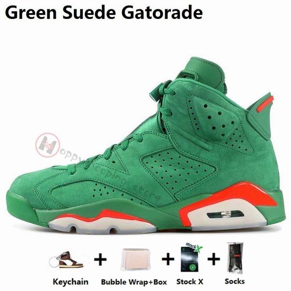 5-Green Suede Gatorade