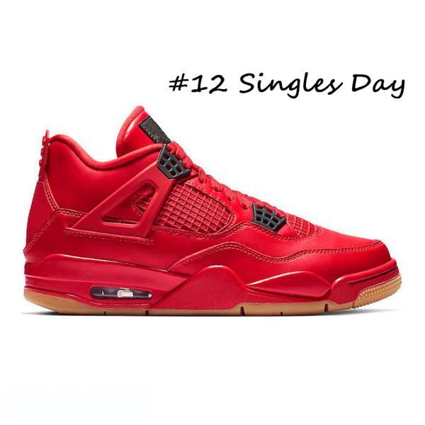 #12 Singles Day