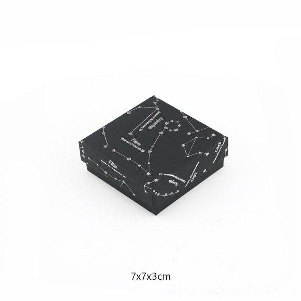 Starry Sky Siyah 7x7-Yıldızlı Gökyüzü Kutusu