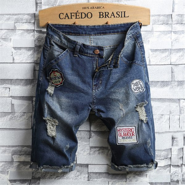 Fashion Patch Jeans Men Fitness Cool Shorts Casual Summer Mens Streetwear 2019 Harajuku Holes Jeans Hip Hop Beach Party Shorts