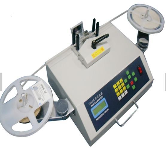 SMT Contatore elettronico automatico SMD Contatore di chip SMD Contatore elettrico SMD per nastro bobina