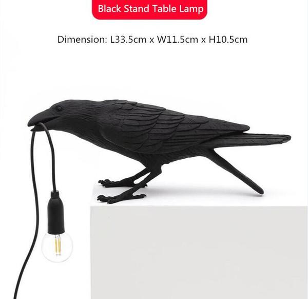 블랙 테이블 램프 A를