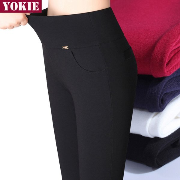 Women/'s High Waist Slim Trousers Stretch Skinny Leggings Pencil Pants FW