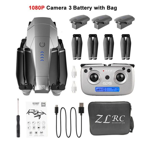 1080P 3Battery حقيبة