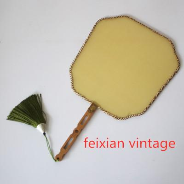 feixian vintage