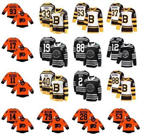 2019 Winter Classic Philadelphia Flyers Chicago Blackhawks Boston Bruins Toews DeBrincat Patrick Kane Crawford Pastrnak Hart hockey Jerseys