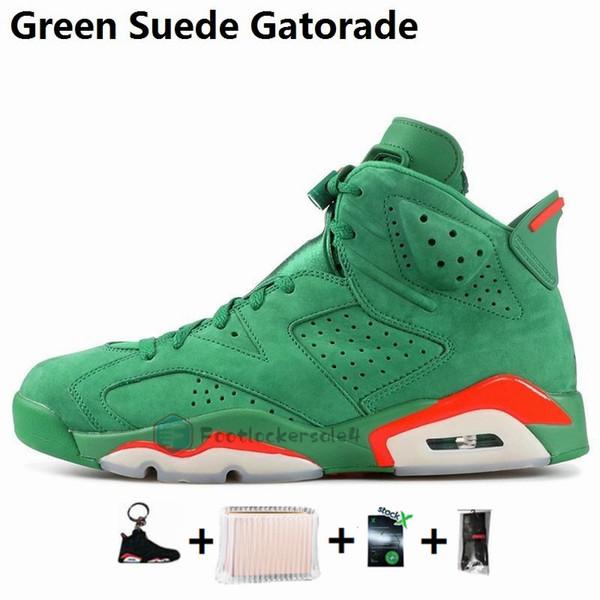 5-зеленый замша Gatorade