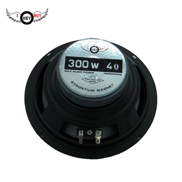 Two Way Full Range Coaxial Car Speakers 300W 4 Ohm Impedance 6.5inch Audio 2 way Speaker for any Car