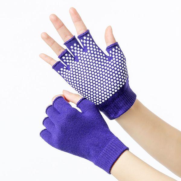 top popular New Professional Sports Yoga Fitness Gloves Half Finger Five Toe Anti Slip Yoga Mittens For Women 2021
