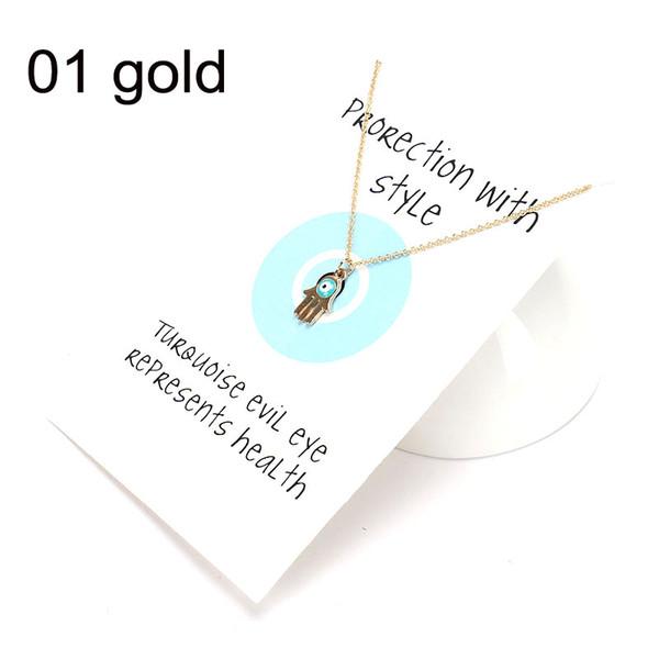 01 الذهب