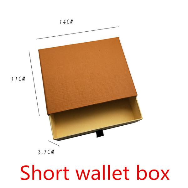Caja de la cartera a corto