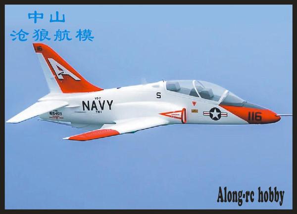 top popular NEW 70mm jet 70 EDF plane T45 T-45 V3 6S PNP or KIT Retractable Landing gear RC airplane RC MODEL PLANE HOBBY 2021