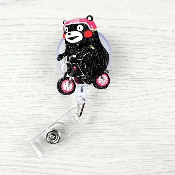 Radfahren Bär