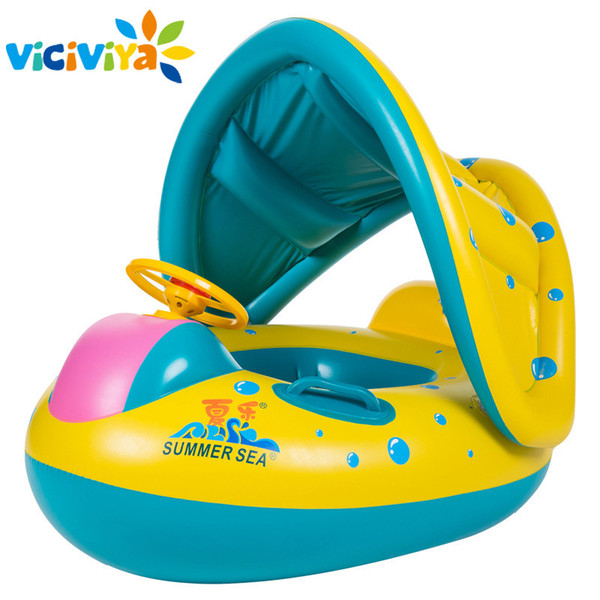 Summer Baby Kids Safety Swimming Ring Inflatable Swan Swim Float Fun Toys Swim Ring Seat Boat Infant Water Pool Accessories