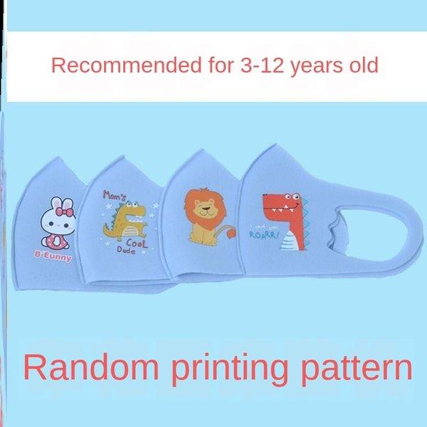 blue children's_1 pack-J29