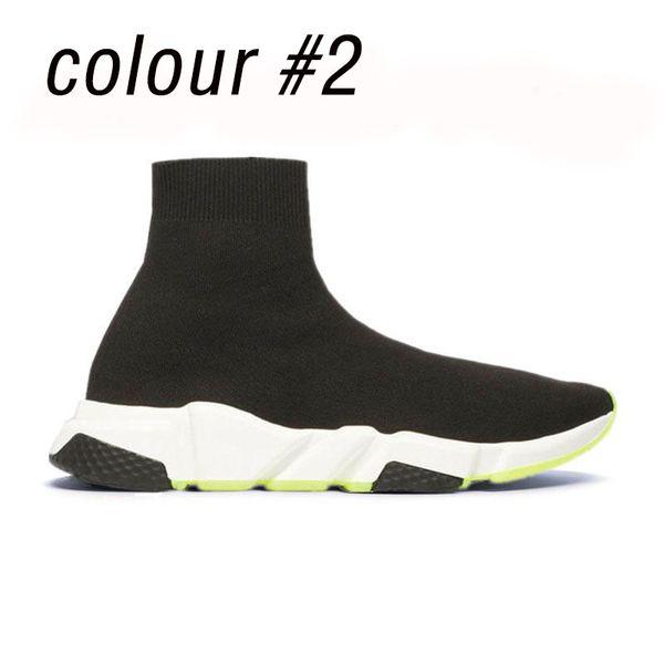 цвет # 2