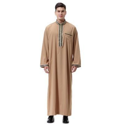Kaffee muslimischen Kleid L