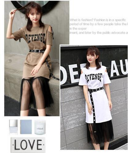 2019 summer new Korean mesh skirt for women students a two-piece trendy two-piece dress slimming slim belt