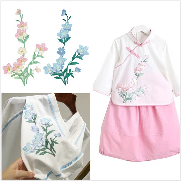 new fashion hydrotropic embroidery patches DIY appliques for T-shirt or dresses