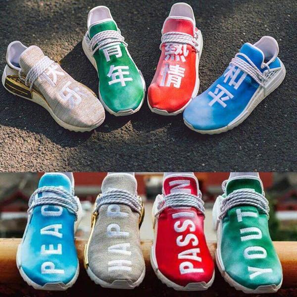 Sean Wotherspoon Çin Özel Paketi Tutku Gençlik Mutlu Barış İnsan Yarışı Hu Trail Kadın Erkek Koşu Ayakkabı Pharrell Williams sneakers