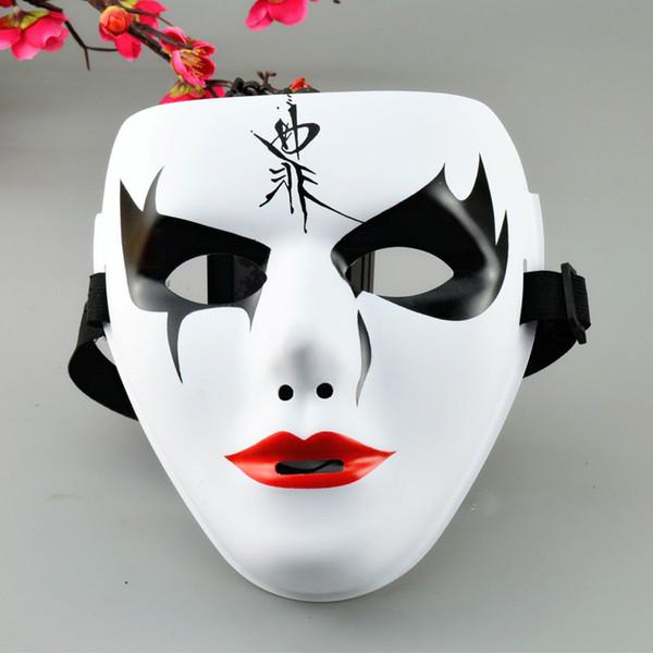 officiel outlet qualité supérieure Acheter Street Dance Man V Vendetta Fantôme De Danse Masque Blanc Horreur  Peint À La Main Clown Visage Complet Halloween Masque Vacances Décoration  De ...