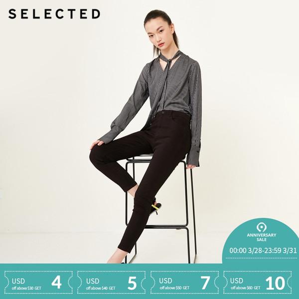 SELECTED Autumn cotton cotton shot tight body wash cowboy trousers jeans S 418132507